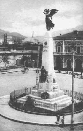 Stazione Ferroviaria Monumento ai Caduti in guerra
