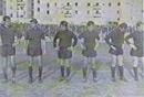 La squadra giovanile (Juniores) che vinse il Campionato Nazionale Dante Berretti nel 1969.